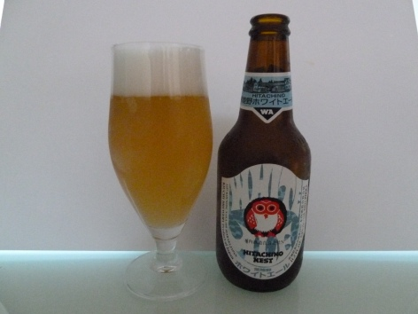 HITACHINO beer 2.JPG
